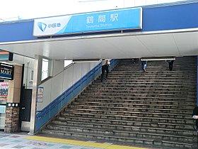 小田急江ノ島線「鶴間駅」(約560m/徒歩7分)