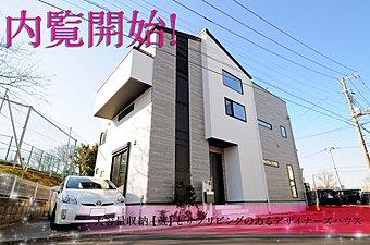【現地写真】シンプルモダンのデザイナーズハウス