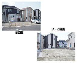 <伸幸ハウスの家> ラマージュ平和町緑陽台(雅・響仕様)