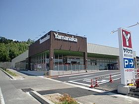 陽なたの丘中心にある ヤマナカ「陽なたの丘店」