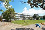周辺環境:横須賀市立公郷小学校 徒歩5分(約400m)(撮影日/平成28年08月)