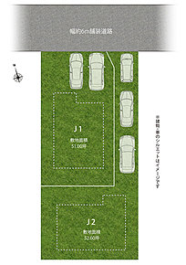 ゆったりとした建物プランが可能。駐車スペースも広く確保できます。(区画イメージ図は参考として参照ください)。