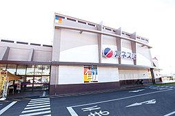 カネスエ徳重店 約300m