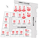 【区画図】1~6区画新築分譲住宅誕生 【期間限定】7~22区画フリープラン対応可☆