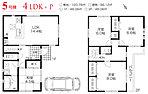 【間取り】新築5号棟間取り☆和室が嬉しい4LDK!人気のカウンターキッチン採用・パントリー付など収納スペースも充実しております☆