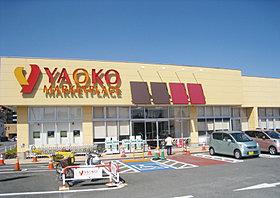 ヤオコー大宮島町店(920m)