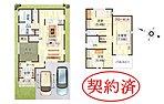 【参考プラン】宅地価格:2,283万円、建物価格:1,807万円 (※消費税、外構工事費、諸負担金込)