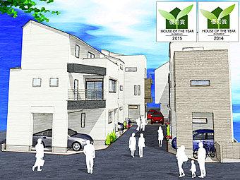 誕生!全14邸の高耐震デザイナーズ住宅。分譲でもZEH(ゼロエネルギー住宅)相当の高基準を満たしており、将来にわたって安心してお住まいになれます。