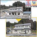 東日本大震災でも全壊ゼロの強靭の耐震性!
