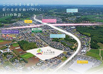 上空から見た現地(2013年06月)撮影