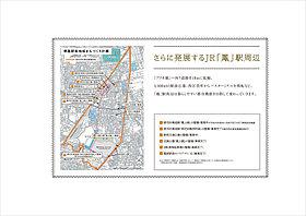 「鳳」駅周辺は暮らしやすい都市機能を目指して変わっていきます