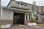 名鉄「石刀」駅