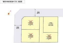 【D&H分譲地】東区若宮(あと1区画)