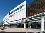【ららぽーと富士見 徒歩13分】 2015年4月10日にオープンした「ららぽーと富士見」。「鶴瀬」の街が発展するきっかけになっています。