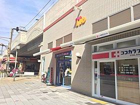 阪急岡町駅まで徒歩5分