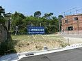 西宮・仁川町5丁目 全4区画・敷地50坪以上で分譲