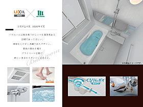 浴室乾燥付なので雨の日でも安心して洗濯可能