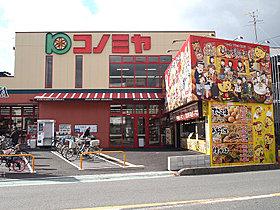 スーパーが徒歩3分!買い物に便利な環境です♪