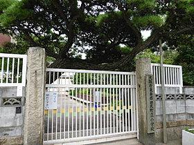 田尻町立小学校まで約400m