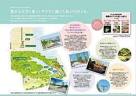 街区に隣接するのは、「京都府立けいはんな記念公園」