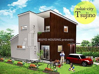 イクヨの自由建物プラン例(1号地)になります。土地と建物合せて2370万円〜のご案内になります