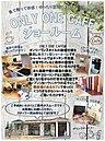 [ ショールーム ] 当社西多田店に本物件標準設備仕様がご覧いただけるショールームが御座います。詳しくは備考欄をご覧ください。