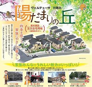 10号地モデルハウス