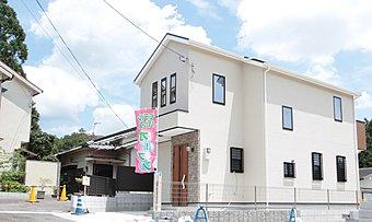 建物外観イメージ(既分譲済住宅)