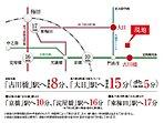 京阪本線「古川橋」駅より「京橋」駅へ10分!、「淀屋橋」駅へ16分と通勤にも便利です!