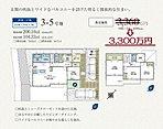 建物プラン例(8-7号地)4LDK、土地価格1973万3000円、土地面積200.10m2、建物価格1724万1000円、建物面積101.01m2