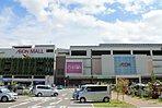 イオンモール伊丹昆陽まで自転車で10分。毎日のお買い物から週末のショッピングまで非常に便利なショッピングセンターが生活圏内に。