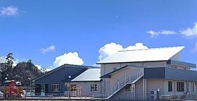 星虹保育園