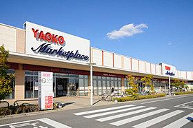 ショッピングモール牧の原モア内にあるスーパーヤオコ-