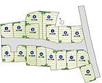 全15区画の大型団地!残り区画わずかです。