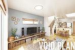 【VOID PLAN】吹き抜けから光が差し込む光が室内へそそぐ家。