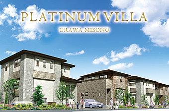 個性あふれるモ全4邸の街並み。邸別設計のコンセプト。
