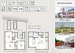 A棟間取図■床暖房2ヶ所・TVボード&タイル壁・全室+リビング収納など、どなたでも快適で使いやすく設計。
