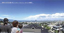 【眺望付分譲地】  マキ'ハウス「大津 鶴の里」 10/29(...