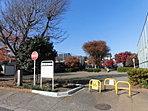 甘草塚公園