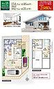分譲住宅NO.18  販売価格:2,980万円 土地面積:154.27m2 建物面積:102.73m2