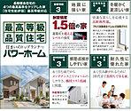 泉ヶ丘中学校 (徒歩15分・約1,140m)
