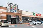 たいらや 今泉新町店 (徒歩14分・約1,120m)