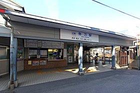 近鉄大阪線「弥刀」駅 徒歩7分