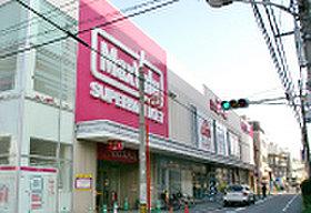 マックスバリュ 小阪店 徒歩9分(約650m)