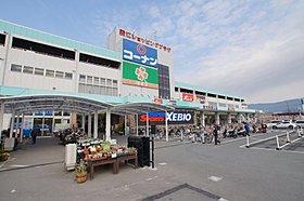 ライフ 菱江店・コーナン 東大阪菱江店