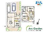 1号棟。リビング続き和室で約20.5帖の広々空間。キッチン横にはパントリーもあり、食器や食品、調理器具等たっぷり収納できます。家事もはかどるお住まいです。