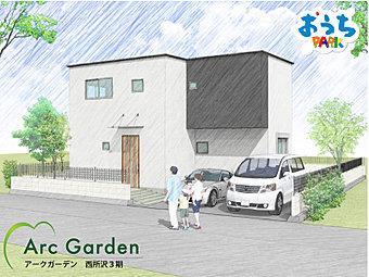 アークレストがご提案するデザイナーズ住宅。街並み合わせた外観。自然あふれる住空間です。~アークガーデン西所沢3期~