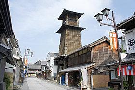 「時の鐘」と「蔵造り」の街並み