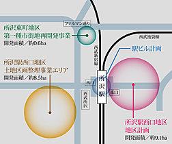 大規模開発が進む「所沢」駅周辺