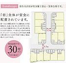 敷地面積平均30坪以上 今回販売戸数14区画